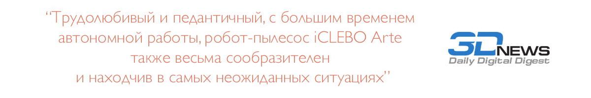 3DNews.ru Arte