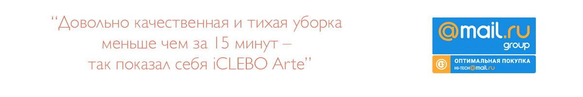 Mail.ru Arte