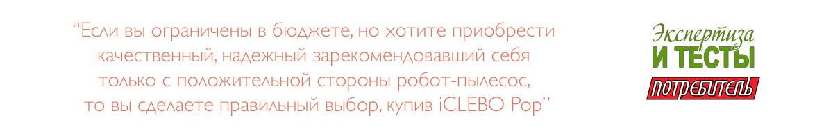 Potrebitel.ru Pop