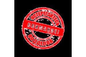 Осторожно мошенники! ИП Говорунова Д.С. roboracks.ru